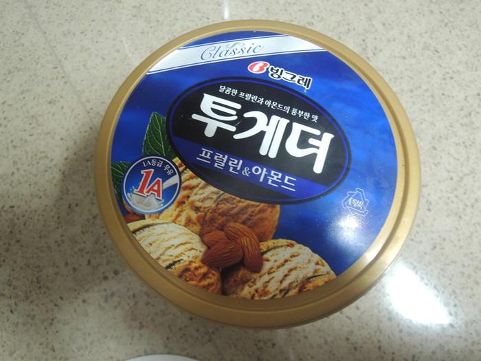투게더 프럴린&아몬드 맛 강추입니동 ^ㅡ^