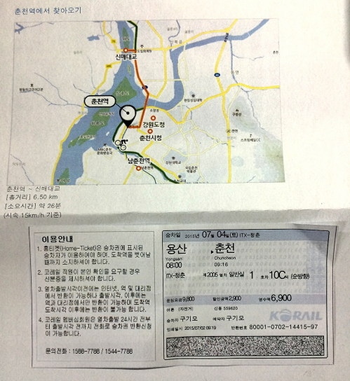 [150704]...북한강종주 자전거길...