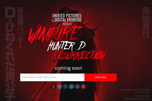 '뱀파이어 헌터D' 풀 CG 애니메이션 공식 홈페이지..