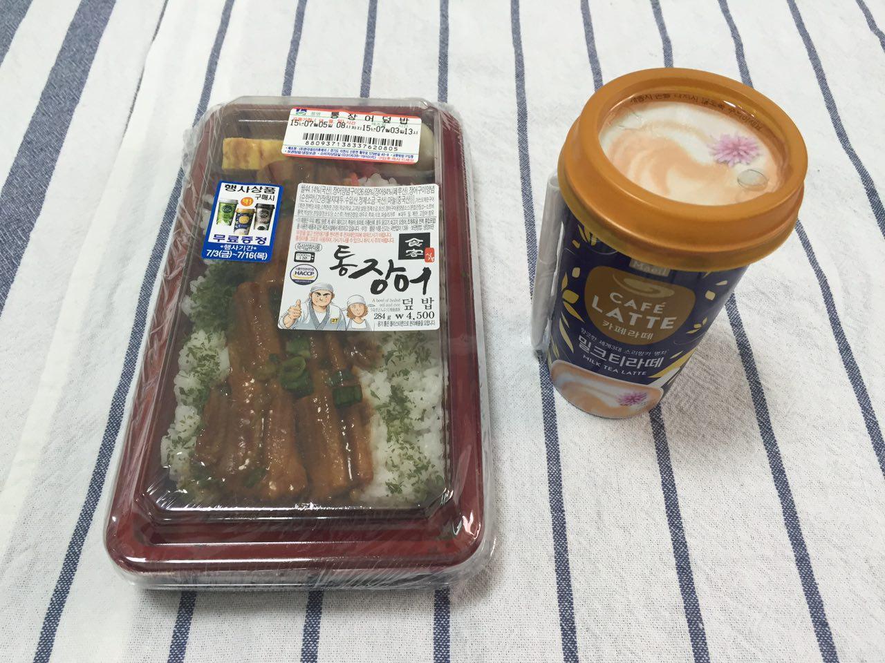 [GS25] 식객 통장어 덮밥