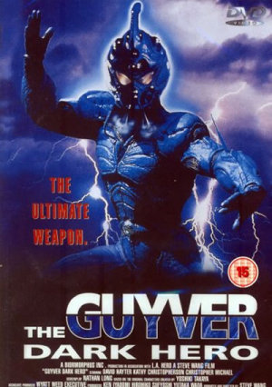 가이버2 Guyver The Dark Hero (1994)