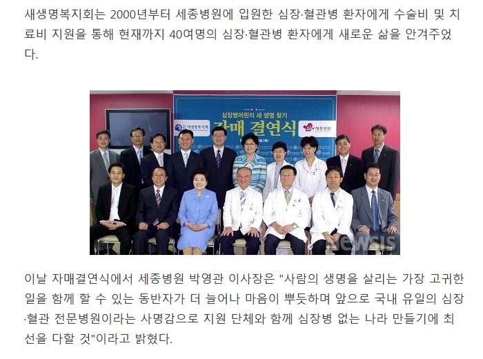 자매결연 체결 & 장길자회장 국제위러브유(새생..