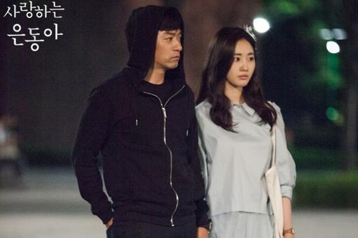 JTBC 금, 토 드라마 '사랑하는 은동아' 9, 10편- ..