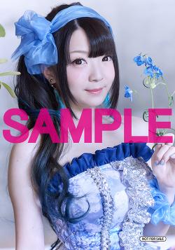 가수 Ray씨의 6번째 싱글 음반 점포별 특전 사진 샘플