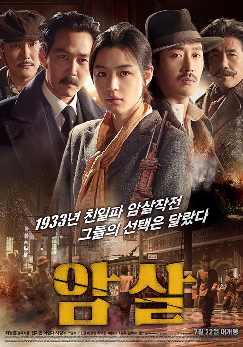 대구 북성로 불고기우동/영화 암살 관람