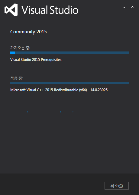 Visual Studio Community 2015 로 갈아탔어요. (C..