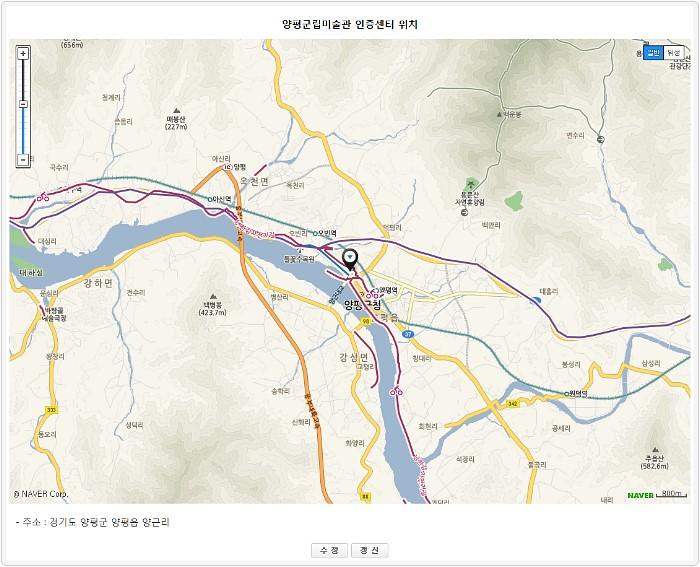 남한강 자전거길 : 양평군립미술관 인증센터