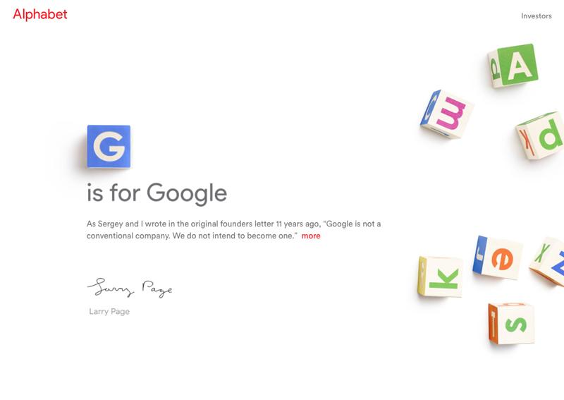 구글, 알파벳의 자회사가 되다