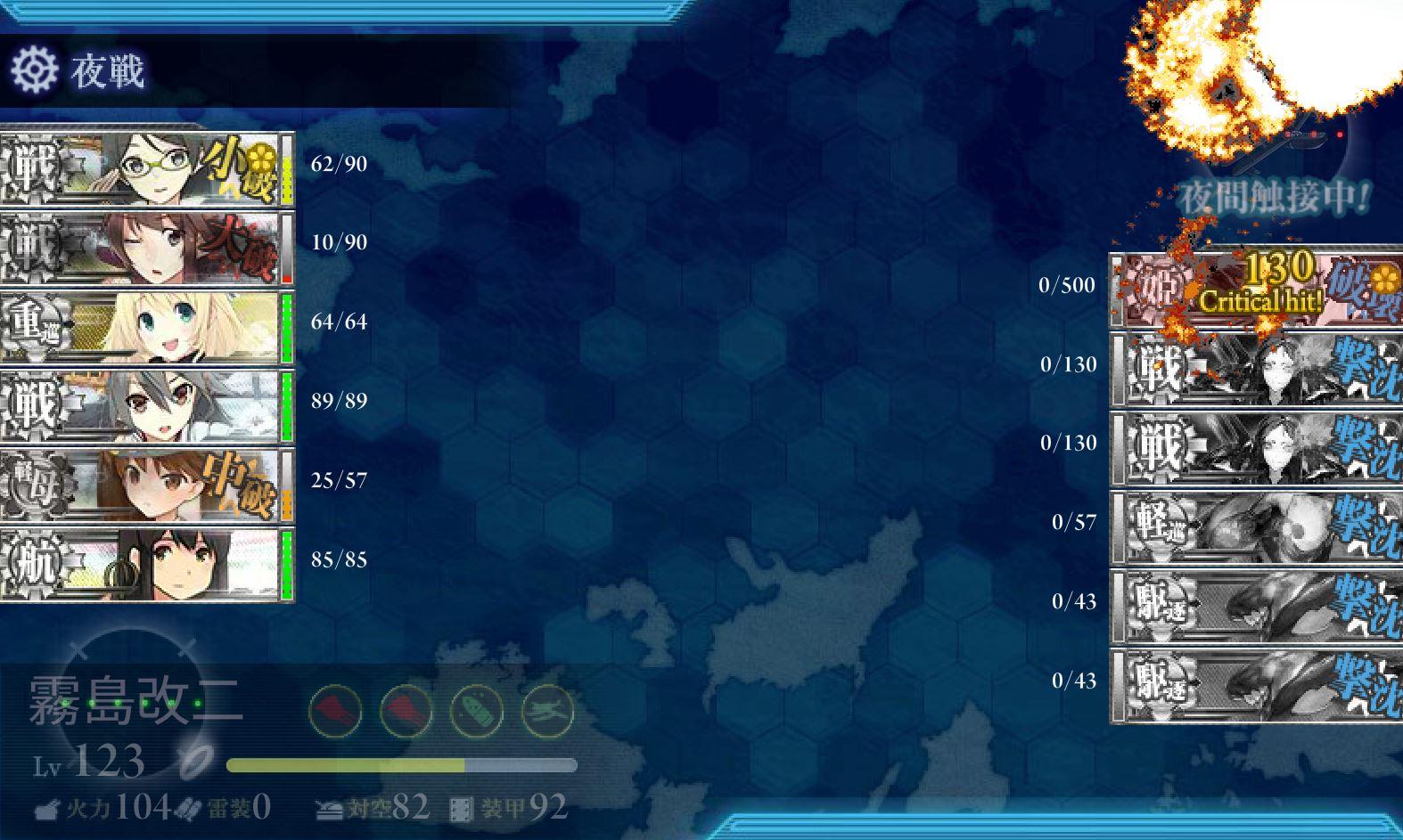 [칸코레] E-4 갑 클리어