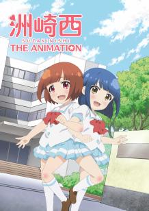 스자키니시 THE ANIMATION 블루레이 & DVD 발매..