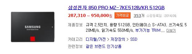 SSD,VGA 구입.