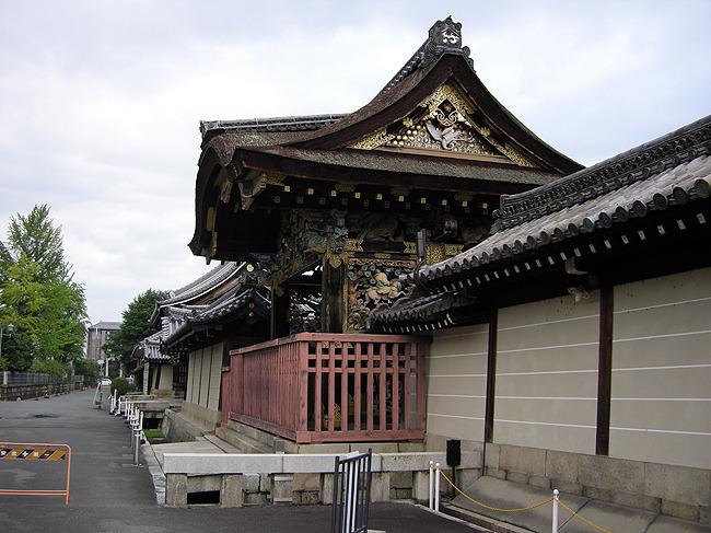 교토 나라 여행 2: 교토 니시혼간지
