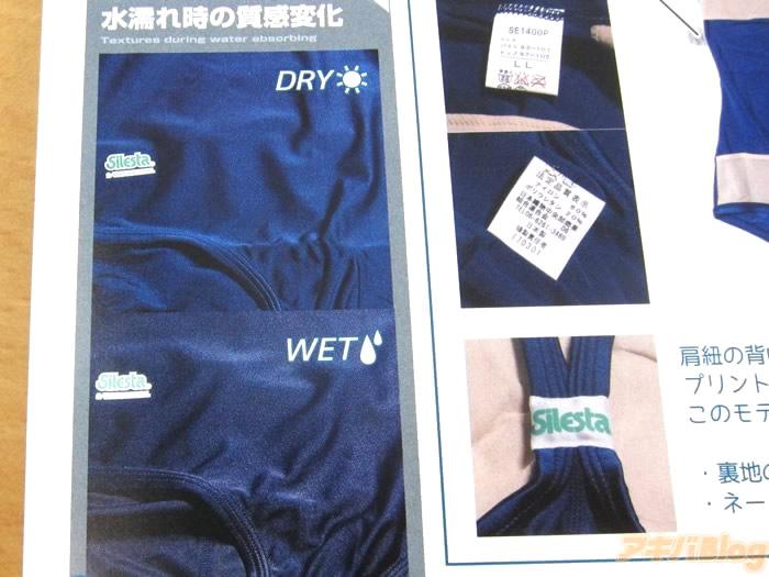 코믹마켓88 신간, 학교 수영복 동인지 제 2탄이 입하
