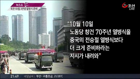 [BGM!] 평양축전 시즌2 기대합니다 ㅋㅋㅋㅋㅋ..