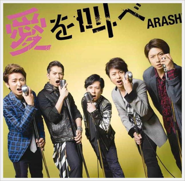2015년 9/14일자 주간 오리콘 차트(SINGLE 부문)
