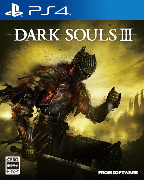 「DARK SOULS III」PS4/Xbox One 판의 발매일이 20..