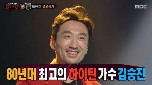 복면가왕 김승진-기억의 습작(듣기☆가사]복면..
