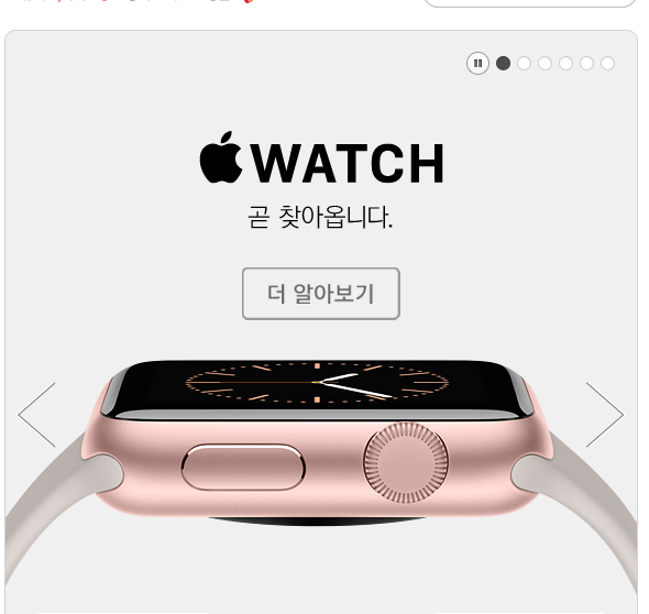 통신사에서 애플워치를 판매한다?