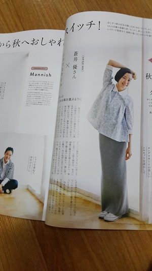 일본 패션잡지 잡담