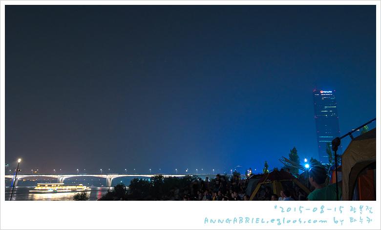 [여의도] 광복절 불꽃놀이 열전
