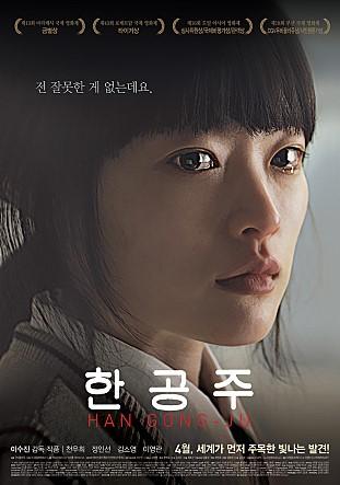 2015년 영화일기-8, 9월(라이크 크레이지~)