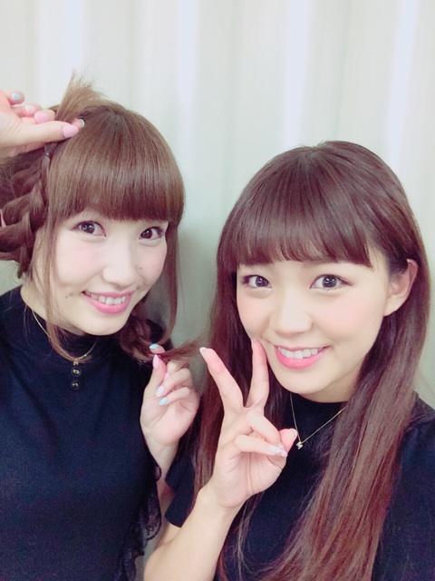 성우 미모리 스즈코씨가 자신의 블로그에 올린 사진