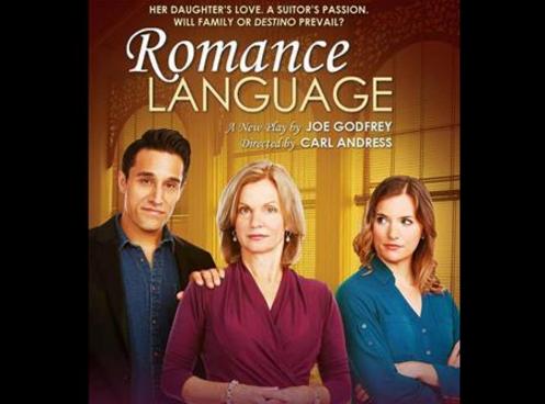 Romance Language 로맨스 언어 / 로망스어 리뷰