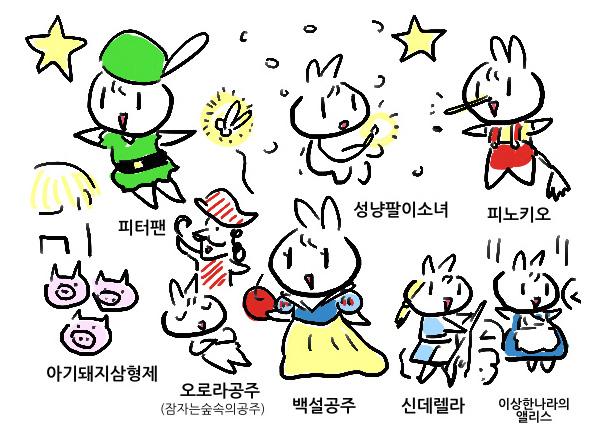 [제199회] 뀨뀨의 육아일기 제198화. 뽀꼬와 동화