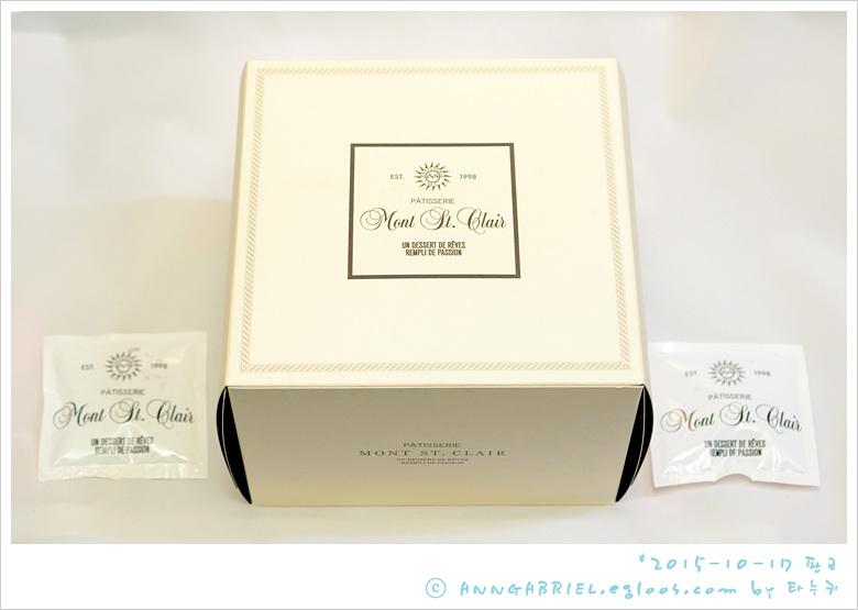 [판교 현대백화점] 5색 디저트 케이크, 몽상클레르