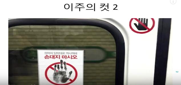 [김어준의 파파이스 #72] 박정희 비밀독립군설 ..