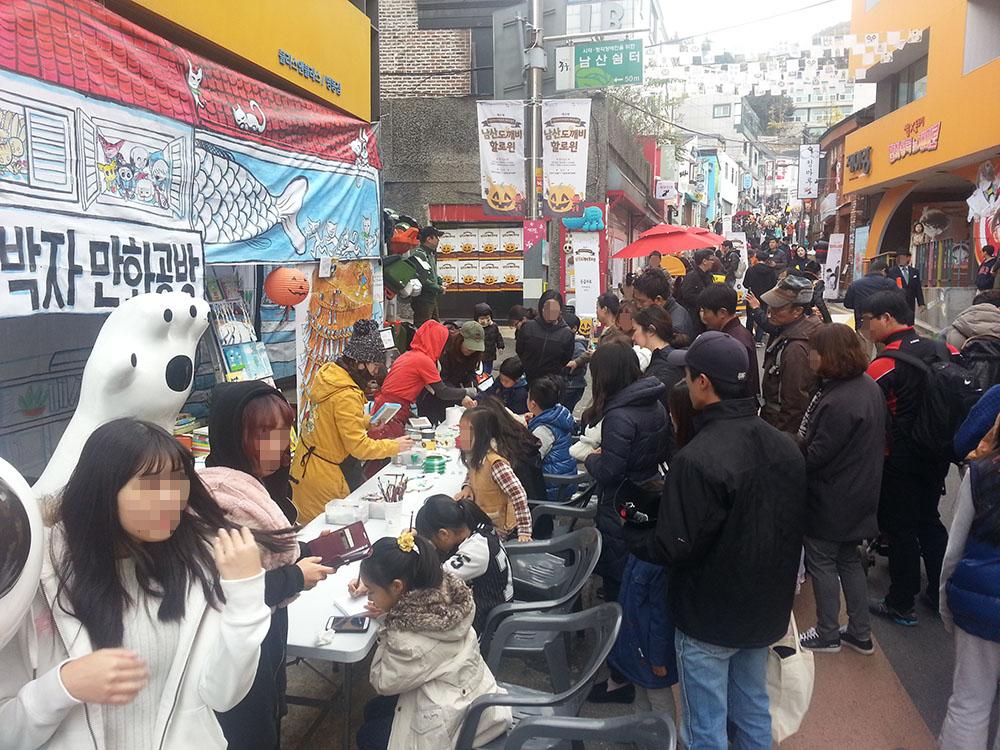 구산동도서관마을&서울시청 전시 준비중.