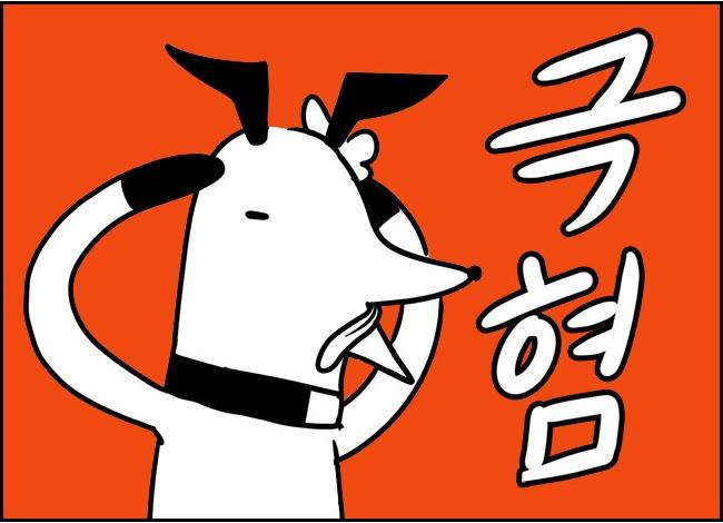 RWBY 일본더빙 맛보기판 - 잡탕
