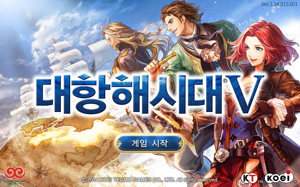 """대항해시대5 항해일지 - 백열 투자전 """"드레이크 경의.."""