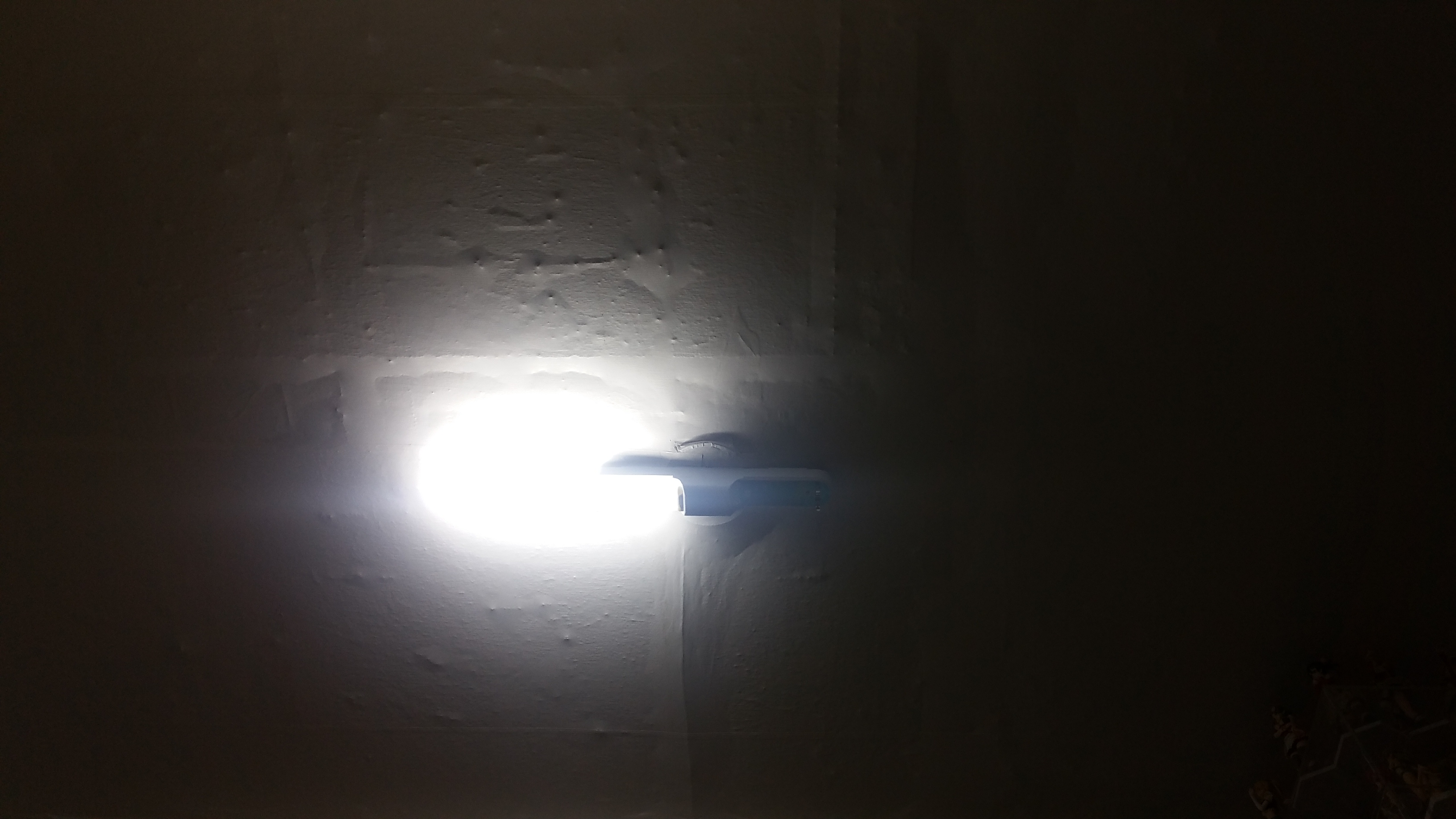 등불이 마음에 안들어!