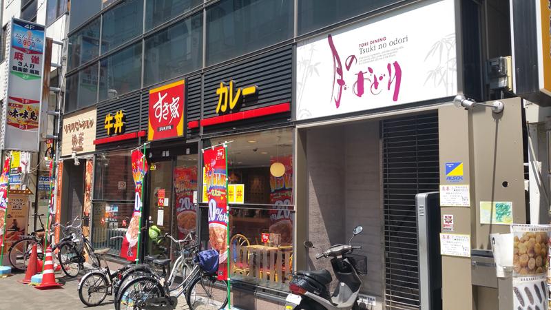 2015년 4월 오사카(大阪) 여행 - 03 (유니버설, ..