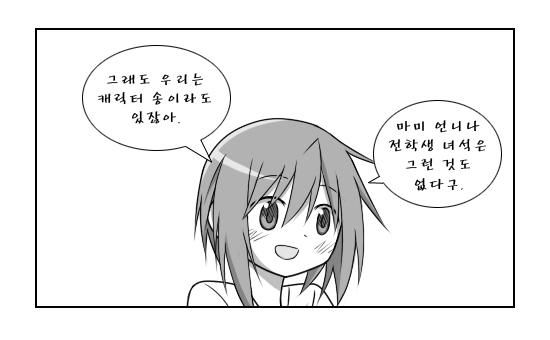 [마마마] and I'm home