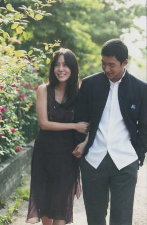 사랑니 (Sarangni, Blossom Again, 2005)