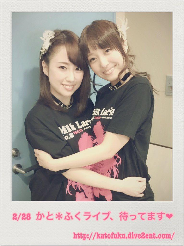 성우 카토 에미리 & 후쿠하라 카오리씨의 사진