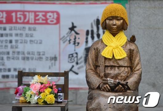 일본 대사관 앞 위안부 소녀상 주위에 모여든 시민들..