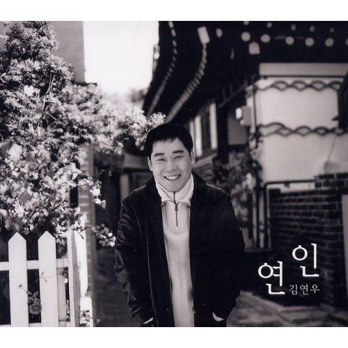 김연우 - 아침인사