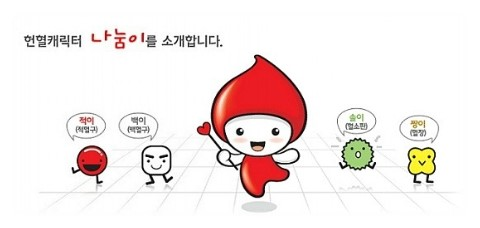 iwf, 장길자 회장 국제위러브유운동본부 헌혈하..