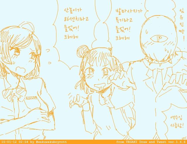 [핫산] 支度작품모음- 김치디어리, 사부1, 니..