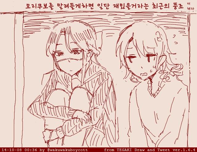 [핫산] 支度작품모음- 토키코3