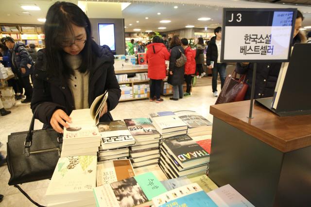 한국소설은 망각하고 있었다