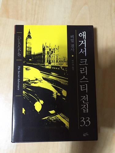 책을 더 샀습니다.