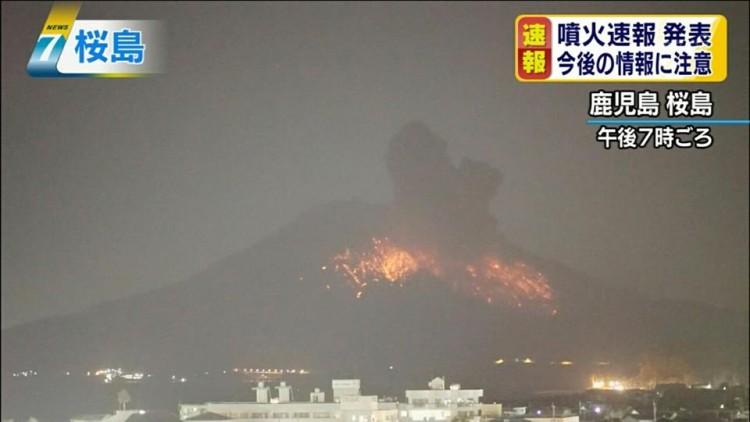 일본 사쿠라지마 화산 폭발.