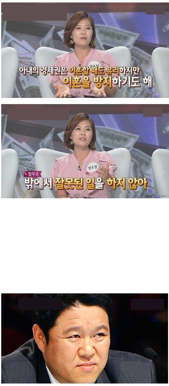 분노하는 김구라