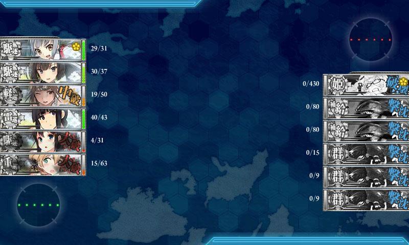 칸코레 - E-2 해역도 무사히 돌파했습니다.
