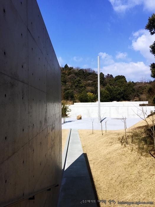 [2016. 3. 나오시마-도쿄 미술여행] 이우환 미술관..