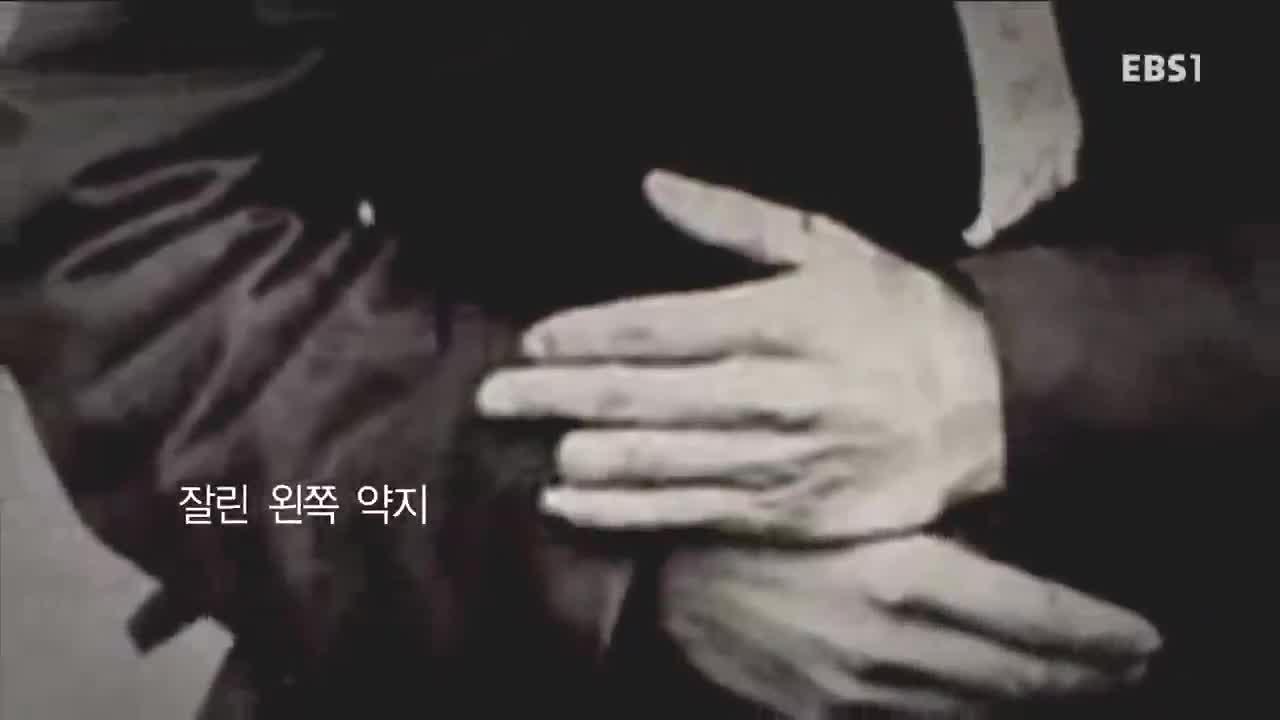 (지식채널 e) 평화사상가 안중근 (20160323)